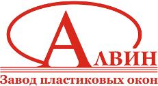 Фирма Алвин Окна