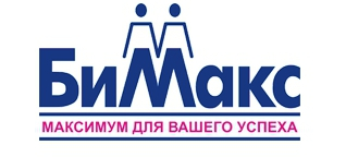 Фирма БиМакс Самара