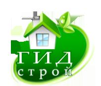 Фирма Гид-Строй
