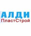 Фирма Алди-ПластСтрой