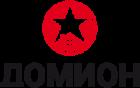 Фирма Домион