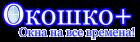 Фирма Окошко+