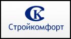 Фирма Стройкомфорт