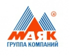 Фирма Маяк, ГК