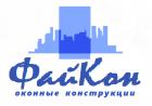Фирма Файкон